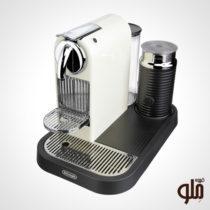 Citiz-Milk-Nespresso-white