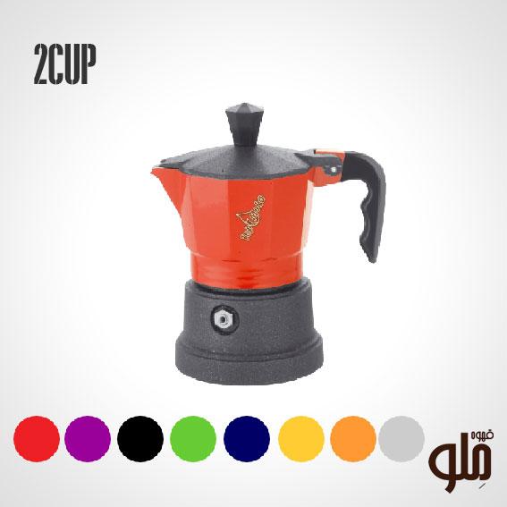 قهوه جوش روگازی تاپ موکا ۲ کاپ