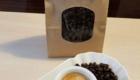 قهوه اسپرسو پرو