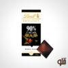 cocoa-lindt-90