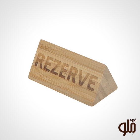 rezerve-stand