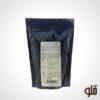 قهوه اسپشیالیتی گواتمالا
