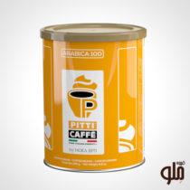 قهوه دان 250 گرمی پیتی کافه