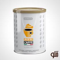 قهوه عربیکا پیتی کافه (قهوه دان)
