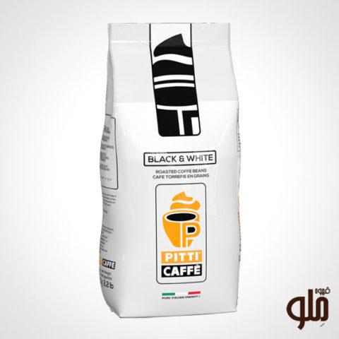 پیتی کافه مدل black and white