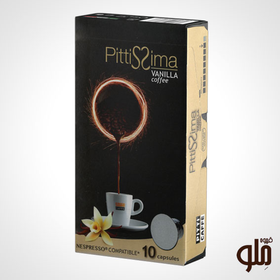 کپسول قهوه پیتی مدل وانیلا