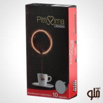 قهوه کپسولی پیتی کافه مدل Cremoso