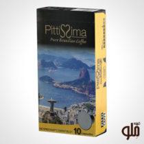 کپسول قهوه پیتی سیما برزیل