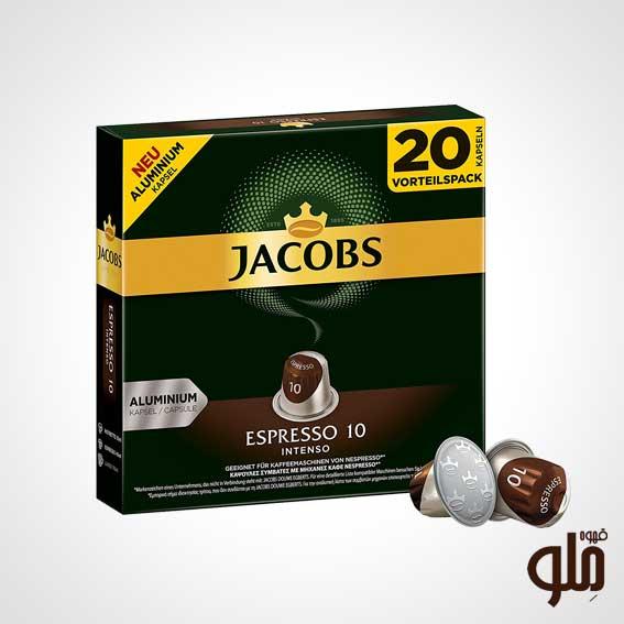 کپسول قهوه اسپرسو اینتنسو جاکوبز