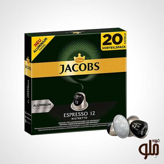 کپسول قهوه جاکوبز مدل اسپرسو