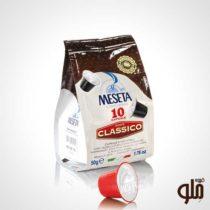 کپسول قهوه نسپرسو مزتا مدل کلاسیکو (classico)