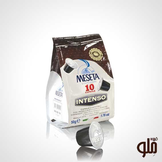کپسول قهوه نسپرسو مزتا مدل Intenso