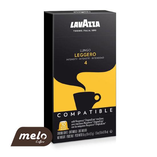 کپسول قهوه لاوازا Lungo Leggero