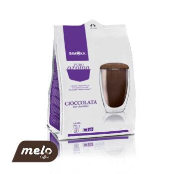 کپسول دولچه گوستو Cioccolata جیموکا