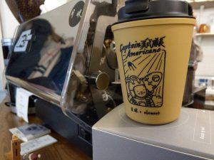 قهوه بیرون بر در Moon coffee Roasters