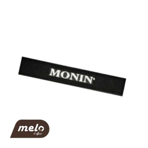 بار مَت بلند مونین (Monin)