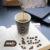 در کویت ; موج سوم به قهوه عربی رسیده است