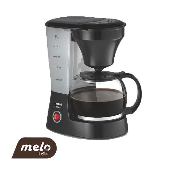 قهوه ساز فرانسه فیلتر دار Rotel KM 204