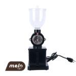 آسیاب برقی قهوه مدل N600