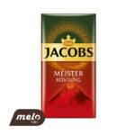 پودر قهوه jacobs meister rostung (نیم کیلویی)