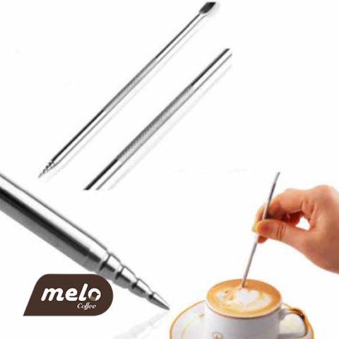قلم ساده Latte art استیل مخصوص طراحی