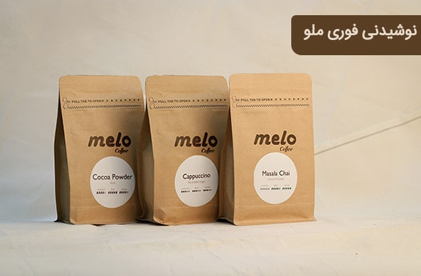 خرید انواع قهوه و قهوه ساز
